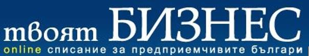 """Твоят Бизнес /08.02.2019/: """"Белла България"""" ще инвестира над 15 млн.лв. през тази година"""